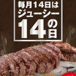 石焼ステーキ 贅  - ステーキの王様サーロインステーキのボリューム!