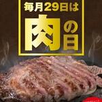 石焼ステーキ 贅  - 肉味柔らかさ抜群のリブロースを1ポンドで!