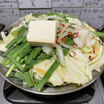 元祖博多麺もつ屋 - 麺もつハーフ 調理前