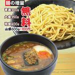 支那そばや - 超濃厚魚介つけ麺(850円)