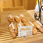 TUMUGI BAKERY - 料理写真:あんバターの本来の姿