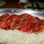Gourmandise -