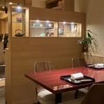 蓬左茶寮 - テーブル席