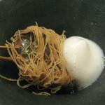 川と山 - 秋刀魚のカダイフ巻き