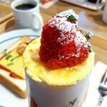 うのまち珈琲店 - クレームブリュレの季節のパフェ