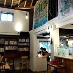 うのまち珈琲店 -
