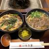 いろり家 - 料理写真: