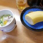お料理やまもと - ランチ 茶碗蒸し