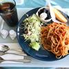 アンリー・ファルマン - 料理写真:Aランチのボロネーゼ・珈琲…980円