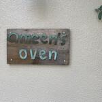 ameen's oven -