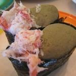 活き魚回転寿司 魚鮮 - かに味噌