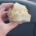 ペッパーズパントリー - ふんわりもちもち食パン