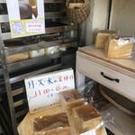 ブローニュ - 食パンも