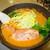 ゆげや - 料理写真:こってり味噌ラーメン・大盛 750円(税込)【2021年4月】