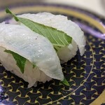はま寿司 - エンガワ。※ コレも炙りです。冷たそうでしょ?www ※
