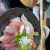 四季の海鮮 魚々味