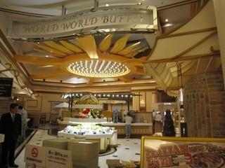 ワールドワールドバッフェ ホテル京阪ユニバーサルシティ店