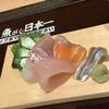 立喰寿司 魚がし日本一 - 料理写真: