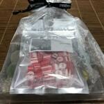 パパブブレ - このビニール袋が¥164とはね。