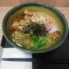 高幡そば - 料理写真:鳥中華570円