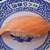 無添くら寿司 - 料理写真:インドまぐろトロ一貫