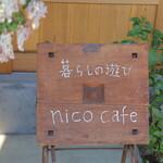 nico cafe - 看板もかわいい