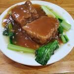 台湾料理 光春 - 角煮