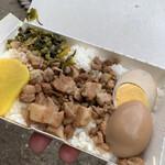 帆帆魯肉飯 -