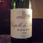 1490958 - 090503本日のお気に入りワイン