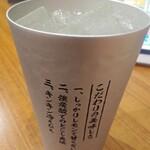 旨唐揚げと居酒メシ ミライザカ - レモンサワー・ビームハイボール飲み放題30分330円(税込:以下同)からこだわり酒場のレモンサワー通常438円