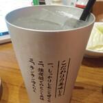 旨唐揚げと居酒メシ ミライザカ - レモンサワー・ビームハイボール飲み放題30分330円からこだわり酒場のレモンサワー濃いめ通常548円
