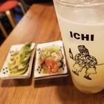 氷川台 浪漫酒場 -