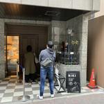 パンやきどころ RIKI - 店舗外観