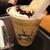 タリーズコーヒー - ドリンク写真: