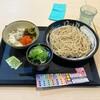 Yudetarou - 料理写真:朝食セット380円