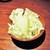 串カツ あすか亭 - 料理写真:キャベツ