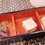 江戸前 びっくり寿司 - 美味しいお通し340円(税抜き)