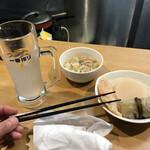 平澤かまぼこ -