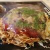 たなはしお好み焼 - 料理写真: