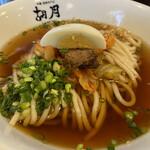 149048777 - 冷麺