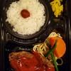 牛庵 - 料理写真:黒毛和牛を使ったハンバーグ弁当