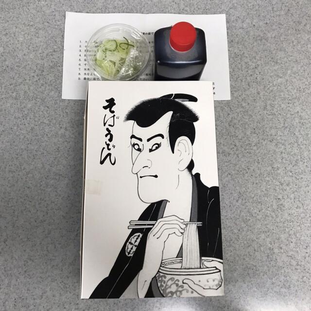 石はら 学芸大学店の料理の写真