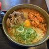 Daichinoudon - 料理写真: