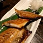 サブライム - 鯖の醤油干し