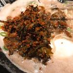 149059439 - 辛子高菜を投入しました。(2021.3 byジプシーくん)