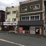 149065603 - 月曜日の朝の第一旭本店