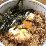 149066319 - 多賀野丼は半熟玉子と鰹節、海苔
