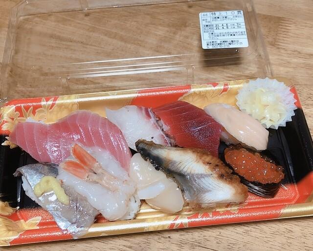 近く の は ま 寿司