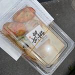 半平や - 料理写真:お得用1パック 500円