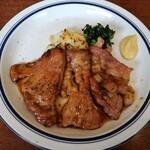 ブラッスリー舵 - 茶美豚の肩ロースのレモンステーキ。旨い!